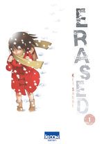 Erased # 1