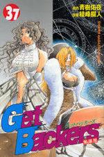 Get Backers 37 Manga