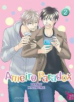 Ameiro Paradox T.2 Manga