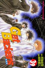 Get Backers 39 Manga