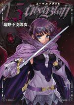 Ubel Blatt 15 Manga