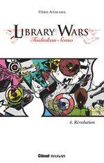 Library Wars 4 Roman