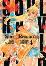 Soul Reviver 4 Manga