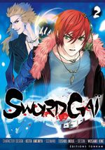 Swordgai 2 Manga