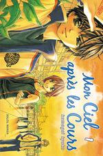 Mon Ciel après les Cours 1 Manga