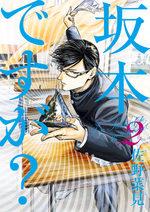 Sakamoto, pour vous servir ! 2 Manga