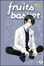 Fruits Basket 4 Manga