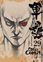 Coq de Combat 29
