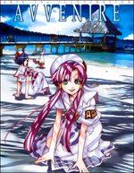ARIA the illustration : Avvenire 1 Artbook