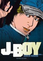 J.boy 4