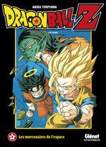 Dragon Ball Z - Les Films 9 Anime comics