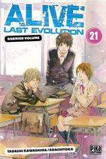 Alive Last Evolution 21