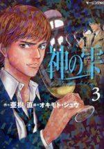 Les Gouttes de Dieu 3 Manga
