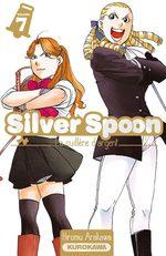 Silver Spoon - La Cuillère d'Argent # 7