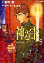 Les Gouttes de Dieu 5 Manga