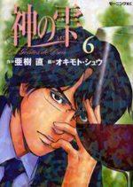 Les Gouttes de Dieu 6 Manga