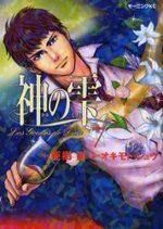 Les Gouttes de Dieu 7 Manga