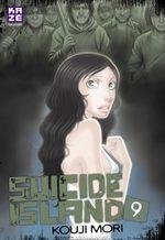 Suicide Island 9