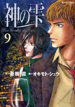 Les Gouttes de Dieu 9 Manga