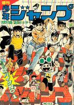 Weekly Shônen Jump 53 Magazine de prépublication