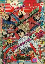 Weekly Shônen Jump 6.7 Magazine de prépublication