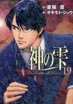 Les Gouttes de Dieu 19 Manga