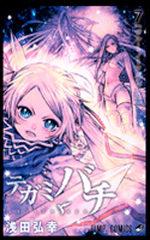 Letter Bee 7 Manga