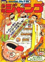 Weekly Shônen Jump 9.1 Magazine de prépublication