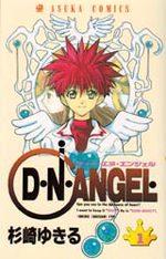 D.N.Angel. 1 Manga