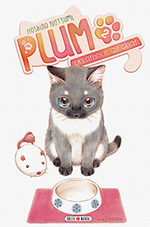 Plum, un amour de chat 2