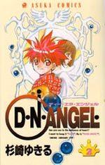 D.N.Angel. 2 Manga