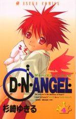 D.N.Angel. 4 Manga