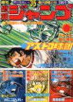 Weekly Shônen Jump 35 Magazine de prépublication