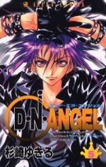 D.N.Angel. 5 Manga