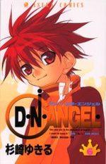 D.N.Angel. 6 Manga