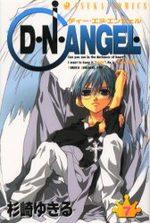 D.N.Angel. 7 Manga