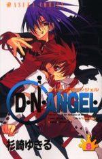 D.N.Angel. 8 Manga