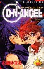 D.N.Angel. 10 Manga