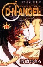 D.N.Angel. 11 Manga