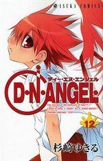 D.N.Angel. 12 Manga