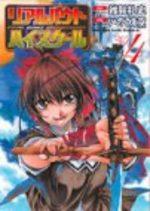Real Bout High School 4 Manga