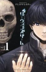 Darwin's Game 1 Manga