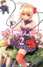 Darwin's Game 2 Manga