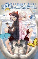 Darwin's Game 4 Manga