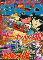 Weekly Shônen Jump 38 Magazine de prépublication