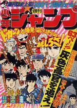 Weekly Shônen Jump 48.49 Magazine de prépublication