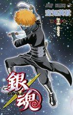 Gintama 55 Manga