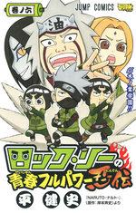 Rock Lee - Les péripéties d'un ninja en herbe 6 Manga
