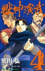 Hero Tales 4 Manga
