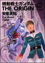 couverture, jaquette Mobile Suit Gundam - The Origin 19